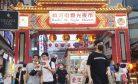Taiwan's COVID-19 Triumph