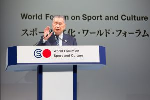 Tokyo Olympics: Mori to Leave but Gender Issue Remains