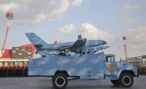 Could North Korea Soon Field Advanced Stealth Drones?