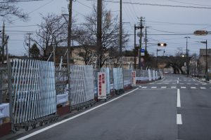 'Great Walls' and Geiger Counters: Life After Japan's Triple Disaster