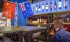 Australia-China Relations: The Great Debate