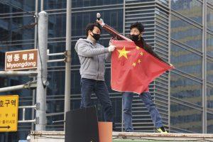 The Politics of South Korea's 'China Threat'