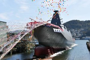 Japan Could Deliver 8 Cutting-Edge Frigates to Indonesia