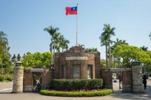 Time to Take Taiwan Studies Beyond America