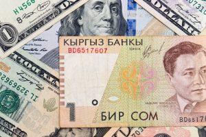 Money Laundering! What Money Laundering? Case Against Matraimov Closed