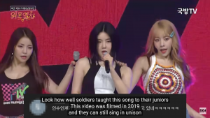 How South Korean Soldiers and YouTube Catapulted a K-Pop Girl Group to Fame