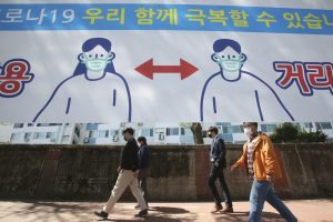 What Does South Korea Think of the China-US COVID Blame Game?