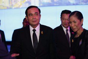 Thai PM to Skip Special ASEAN Summit on Myanmar