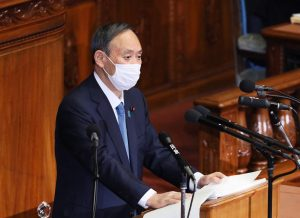 Japan's Ruling Party Loses 3 Key Elections in Bow to Suga