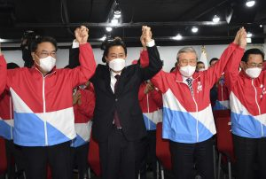 South Korea's Political Pendulum Swings Again