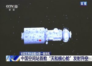 China Launches Core Space Station Module