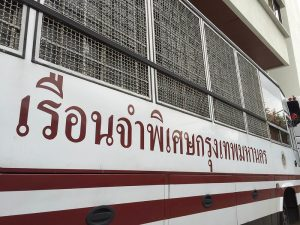 COVID-19 Hits Prisons in Thailand, as Nearly 3,000 Cases Detected