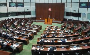 Beijing's Tried-and-Tested Plan to Hollow out Hong Kong's Legislature