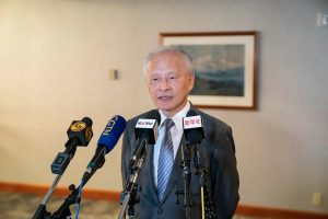 It's Official: China's Longtime Ambassador to the US Is Leaving