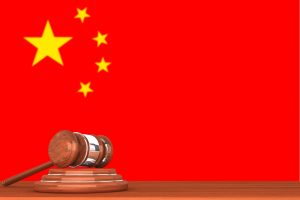 Should Murder Go Unpunished? China and Extradition, Part 1