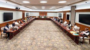 Modi Meets Kashmir Leaders 1st Time After Altering Region