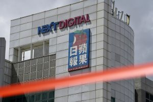 Apple Daily Stays Alive in Taiwan After Closure in Hong Kong