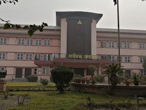 Nepal's Supreme Court Flexes Its Muscles