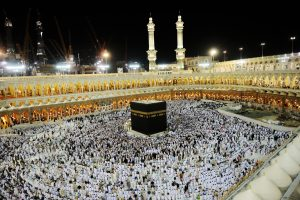 The Chinese Muslim Diaspora in Mecca: Lessons for the BRI in the Middle East