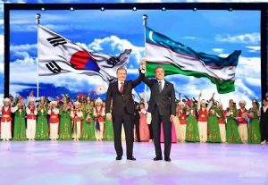 Embracing Shared Interests, Mis-remembering History: South Korean Diaspora Outreach