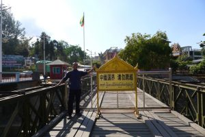 China Tightens Border Controls as COVID-19 Surges in Myanmar