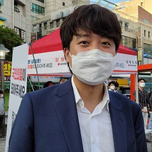 Can a 36-Year-Old Leader Transform South Korea's Conservative Party?