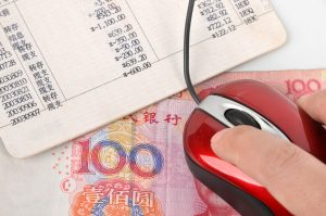Where Does China's Digital Currency Stand?