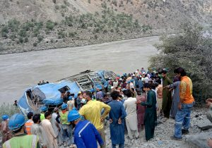 Chaos in Afghanistan Threatens CPEC