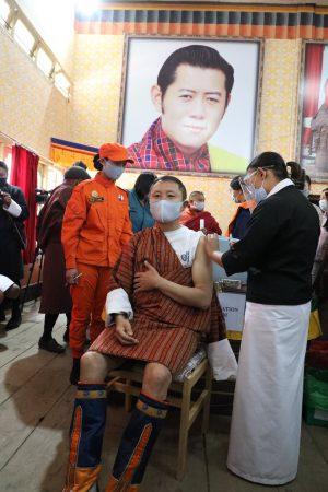 Bhutan's Vaccination Program Scales New Heights