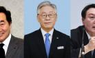 South Korea's 2022 Presidential Race Is Taking Shape