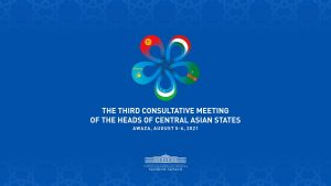 Central Asian Leaders Set to Meet in Turkmenistan for Third Consultative Meeting