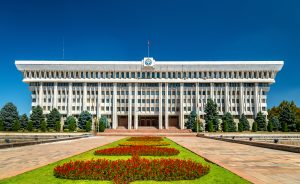 Upcoming Parliament Elections Present New Opportunities and Challenges for Kyrgyzstan