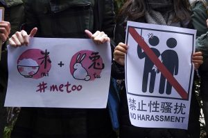 How Do Sexual Harassment Claims Fare in China's Courts?