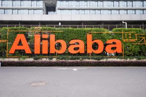 Alibaba Fires Manager Over Suspected Sexual Assault