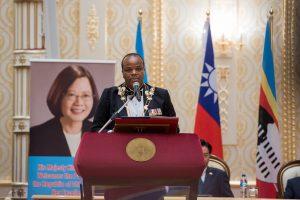 Eswatini, Taiwan's Last Partner in Africa
