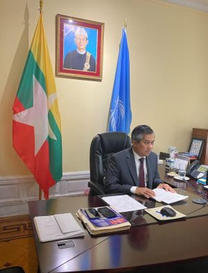 US Authorities Thwart Plot Against Outspoken Myanmar Envoy