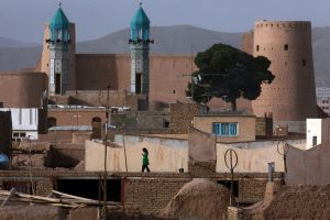 Centralization Is at the Core of Afghanistan's Problems
