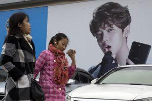 China Bans 'Sissy Men' From TV