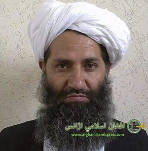 What Role Will the Taliban's 'Supreme Leader' Play in the New Government?