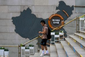 Is China's Evergrande Group Too Big to Fail?