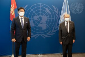 Did Mongolia Give up on Winning a UN Security Council Seat?