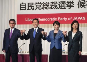 Ghosts of the Past in the LDP Presidential Election
