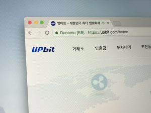South Korea Takes First Step to Regulate Virtual Asset Service Providers