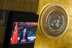 Beijing and the UN, 50 Years On