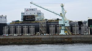 AUKUS: Lessons for Japan's Defense Industry