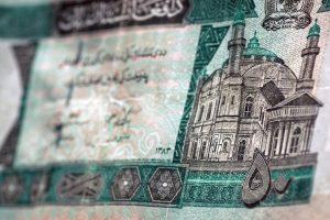 What's Next for Afghanistan's Tumultuous Public Finances?
