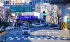 South Korea's Traffic Violence Epidemic
