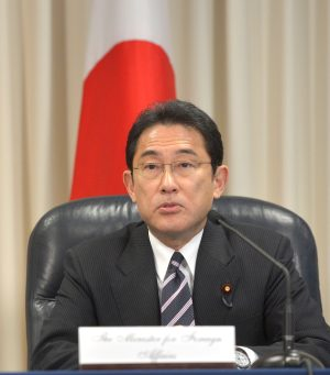 Is Japan's New LDP Leader a Victory for the Party Establishment or a Risk?