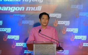 Son of Philippine Dictator Marcos Announces Presidential Campaign