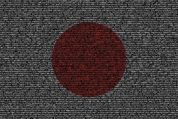 ¿Cómo afectará la postura de seguridad cibernética de Japón a sus relaciones con China?  – El diplomático